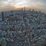 Tokyo from the World Trade Centre